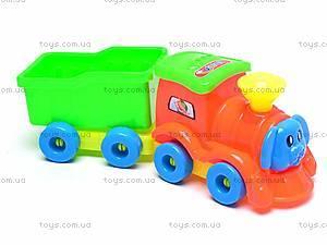 Песочный набор с паровозиком, 0818-128, фото