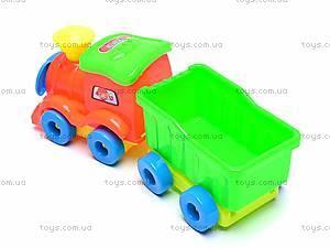 Песочный набор с паровозиком, 0818-128, игрушки