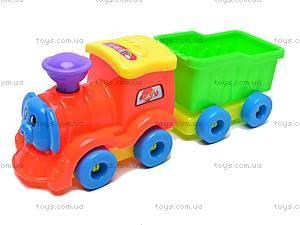 Песочный набор с паровозом, 0818-124, игрушки