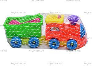 Песочный набор с паровозом, 0818-124, детские игрушки