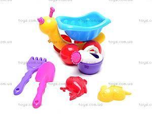 Песочный набор «Улитка», KZ-6209, игрушки