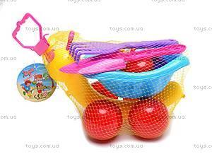 Песочный набор «Улитка», KZ-6209, детские игрушки