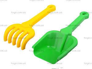 Песочный набор «Юника», , toys.com.ua