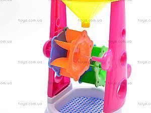 Песочный наборчик «Мельница», , детские игрушки