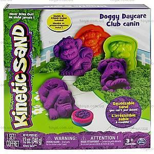 Песок для детского творчества Kinetic Sand Doggy, 71415Dg