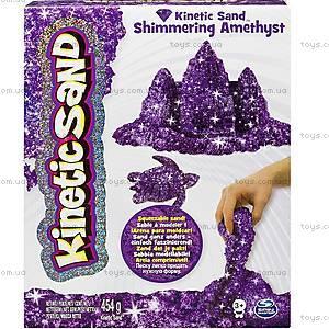 Песок для детского творчества Kinetic Sand Metallic, фиолетовый, 71408Am
