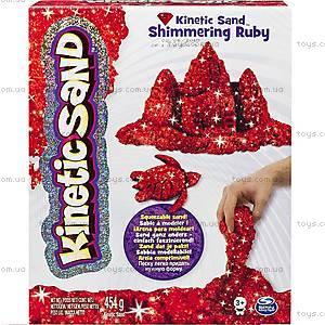 Песок для детского творчества Kinetic Sand Metallic, красный, 71408Rub