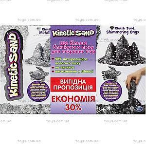Песок для творчества Kinetic Sand Metallic, серебряный, 71408S-A