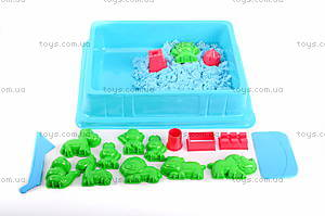 Песок для игры «Джунгли» с формочками, голубой, MS002B, купить