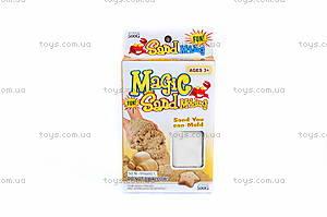 Песок для игры «Зоопарк», белый, MS004W