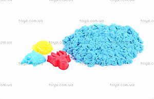 Песок для игры «Зоопарк», голубой, MS004B, фото