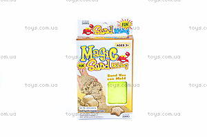 Песок для игры «Зоопарк», желтый, MS004Y