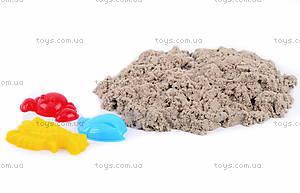 Песок для игры «Зоопарк», серый, MS004G, фото