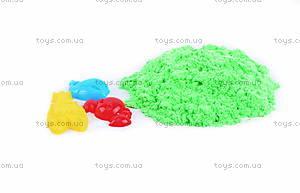 Песок для игры «Зоопарк», зеленый, MS004GN, купить