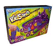 Песок KidSand 1 кг. + песочница, KS-02-02U, цена
