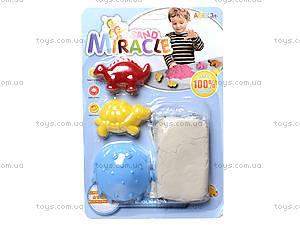 Песок кинетический для детей, SLW99700A, купить