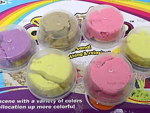 Живой песок для лепки в баночке, CI82739A, детские игрушки