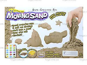 Кинетический песок с набором пасок , 333-1, купить