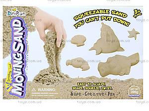 Кинетический песок с набором пасок , 333-1