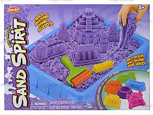 Песок кинетический с аксессуарами для игры, JL11001E, магазин игрушек