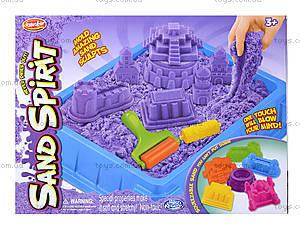 Творческий набор из кинетеческого песка, JL1001A, игрушки