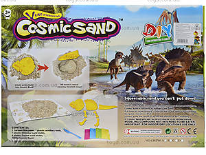 Космический песок с пасочками, 1 кг., CI82780A, игрушки