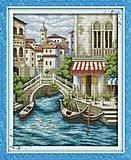 Пейзаж «Венеция», вышивка крестиком, F239
