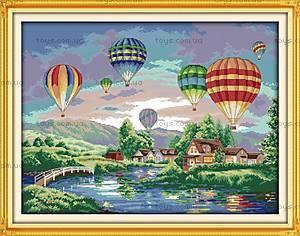 Пейзаж «Воздушные шары», F139