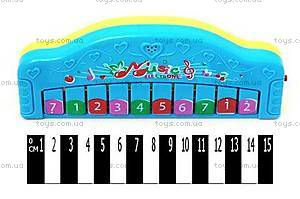 Игрушечное пианино «Мир музыки», 201 А