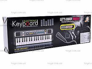 Пианино музыкальное, MQ3739, купить
