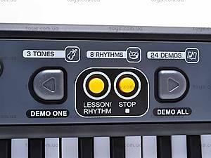 Пианино музыкальное, MQ3739, отзывы