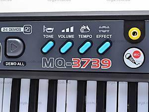 Пианино музыкальное, MQ3739, игрушки