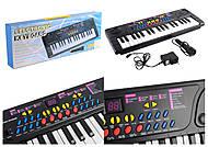 Игровой электронный Синтезатор, с микрофоном, 3768, купить