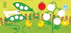 Детские наклейки «На огороде», 03556, купить