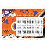 """Подложка для стола """"Erudite"""" таблица умножения 2 шт. в упак, 491934, цена"""