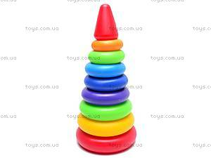 Пирамида «Радуга», 0984, купить