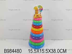 Пирамидка «Жираф», 0366-11A