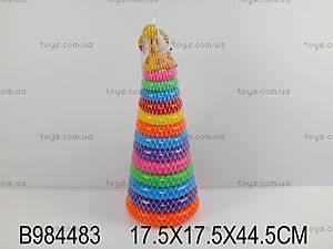 Пирамидка «Жираф» для детей, 0366-13A
