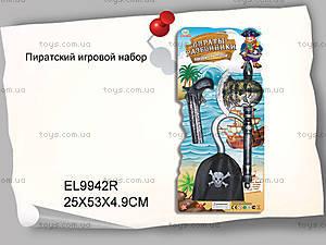 Пиратский игровой набор, EL9942R