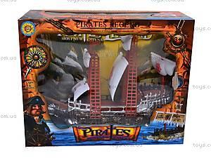 Пиратский корабль, 350-2, отзывы