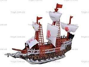 Пиратский корабль, 350-2