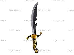 Пиратский набор для детей с мечом, 828-25, купить