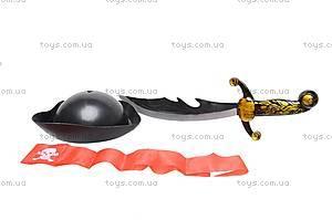 Пиратский набор для детей с мечом, 828-25, фото