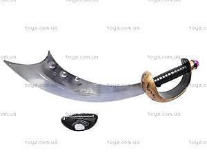 Пиратский набор с мечом и шляпой, 828-22, фото