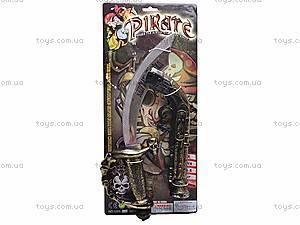 Пиратский набор с пистолетом и саблей, U100-20, купить