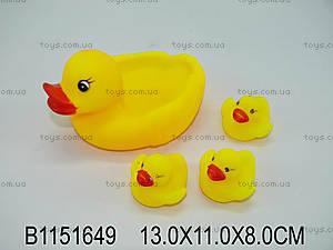 Пищалка для ванной «Утка с утятами», A3-3810, купить