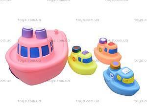 Пищалки «Кораблики», S201Х3S, игрушки