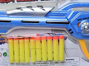 Игрушечное оружие на поролоновых снарядах, JL-3673A