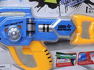 Игрушечное оружие на поролоновых снарядах, JL-3673A, купить