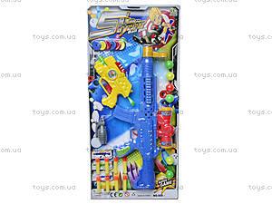 Пистолет игрушечный с набором, 600-5